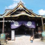 人間はひとりでは生きていけない~成田山新勝寺にお伺いしました