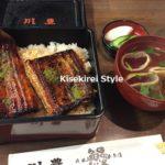 「川豊」さんで絶品うな重ランチ~成田山新勝寺にお伺いしました