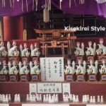 荼枳尼天堂~成田山新勝寺にお伺いしました