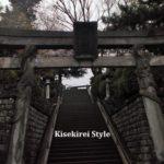 品川神社にお伺いしました