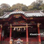 三度目の正直~伊豆山神社に行ってきた