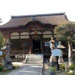 運と縁と自分の意志~求法寺走井元三大師堂にお伺いしました