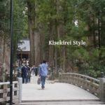2年ぶりに高野山奥之院にお伺いしました
