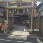 金ピカ鳥居の御金神社に行ってきた