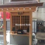 こじんまりとしているけれど良い神社~恵比寿山下伏見稲荷にお伺いしました