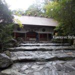 導きが必要な時~約5年ぶりに椿大神社へお伺いしました