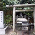 次に進むために断を下す~椿大神社・松下幸之助社&茶室 鈴松庵にお伺いしました