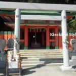 心に花 行いに実を~二見興玉神社・龍宮社にお伺いしました