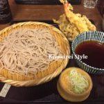 お参り後のお楽しみ~京王高尾山温泉&高橋家さんのお蕎麦