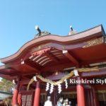とにかく明るい~笠間稲荷神社にお伺いしました