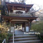 鎌倉五山第四位 金宝山 浄智寺にお伺いしました