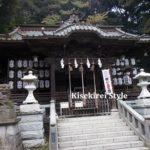 大甕(おおみか)神社にお伺いしました