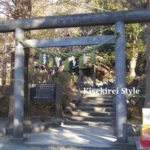 思い立ったが吉日ということで鎌倉へ再び~葛原岡神社へお伺いしました